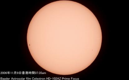路邊天文 – 水星凌日觀測